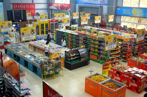 local store free stock photo public domain pictures