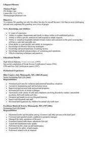 how to write a lifeguard resume