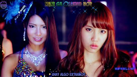 akb48 so karaoke version akb48 kondokoso ecstasy next sub espa 209 ol