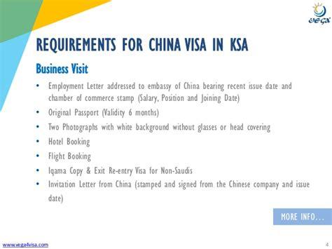 membuat visa mexico china visa application form silk road start chinese