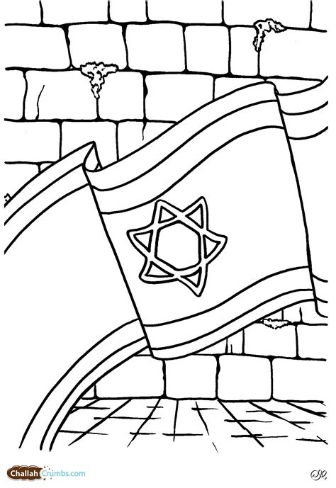 coloring download flag of israel page stunning with