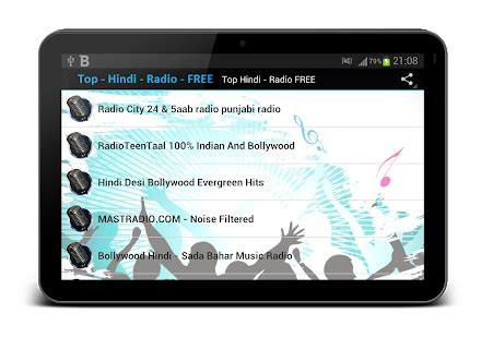 jango radio apk jango radio android apps on play autos post