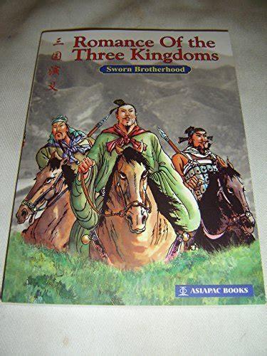Three Kingdoms A Historical Novel ebook three kingdoms a historical novel one volume free