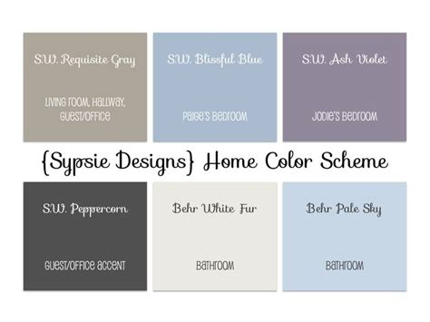 whole house paint color scheme neutrals and colors the flow together sypsie sypsie