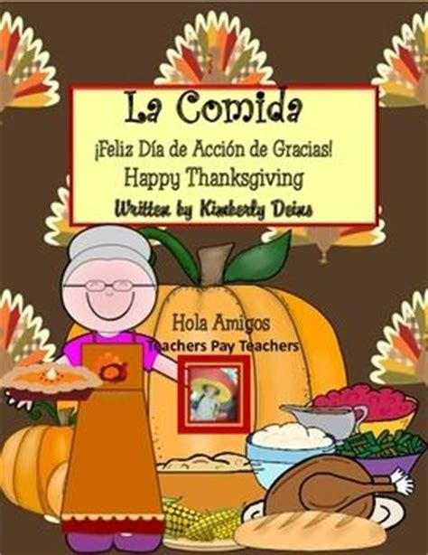 printable thanksgiving cards in spanish la comida spanish thanksgiving abuela rosa book