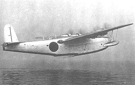 flying boat japan kawanishi h8k japanese flying boat emily