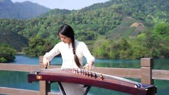Next Chandelier See You Again By Chinese Instrument Guzheng Youtube