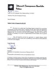 Halal Certification Letter Halal Statement Letter For Bio Halal Statement Letter For Bio Serum Fit Halal Statement Letter