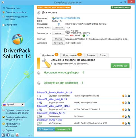 download happy wheels full version free windows xp driverpack solution 14 iso 2014 full version free download