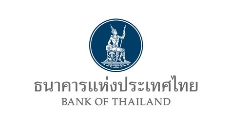 bank of thailand bank of thailand rates rimes technologies