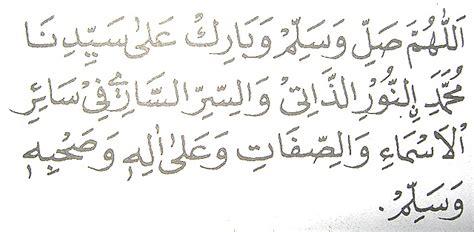Permata Yang Indah Terjemah Ad Durun shalawat asy syadzily ad durrun nafis permata yang indah