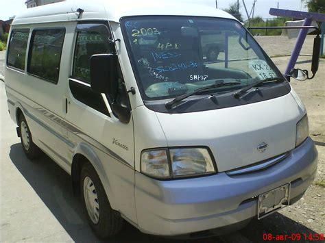 nissan vanette new model nissan vanette 2598132