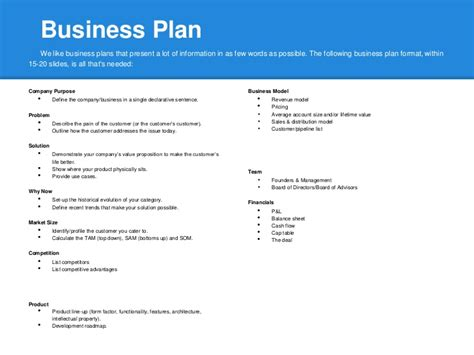 how to develop a business plan template how to make a business plan template