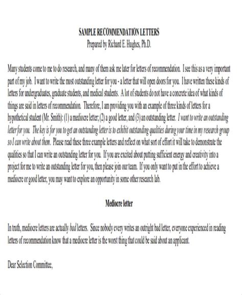 sample physician letter recommendation