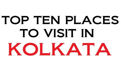 10 best places in to visit telegraph top ten places to visit in kolkata
