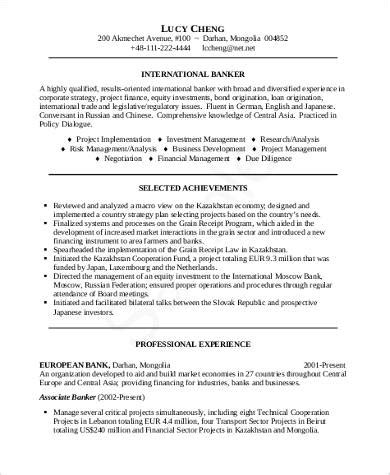 resume format for bank pdf 7 bank application sle free sle exle format