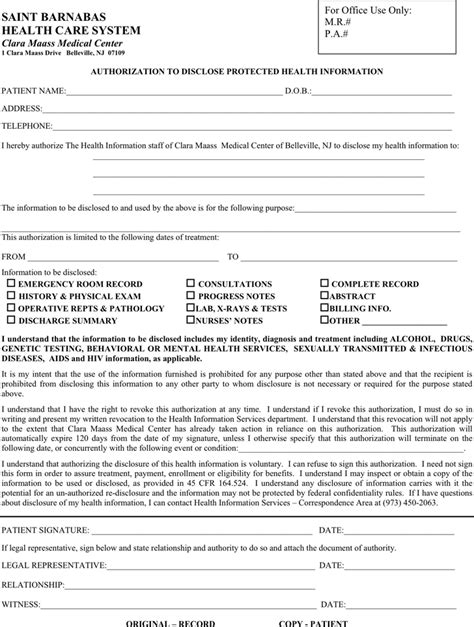 Records Nj New Jersey Records Release Form 2 For