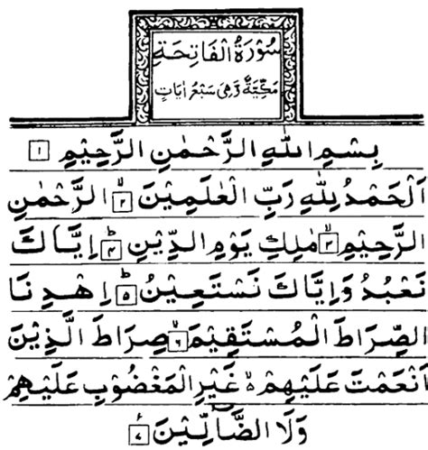holy quran with english translation pdf download quran collection holy quran simple arabic