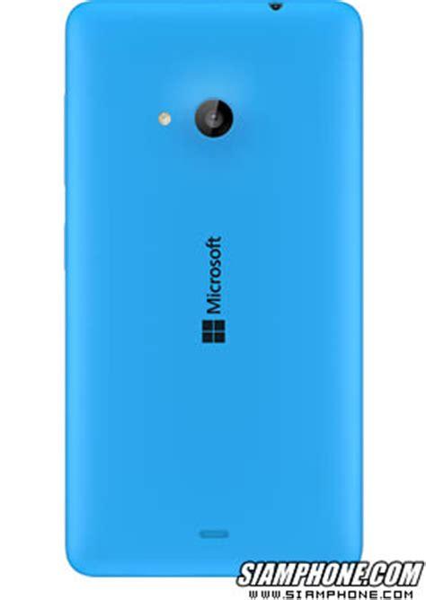 microsoft lumia 535 gsm wcdma dual sim orange microsoft lumia 535 dual sim smartphonedual sim display 5