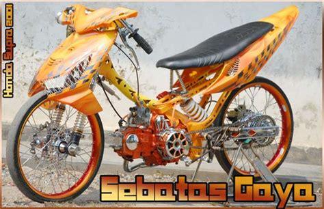 Home Design Software Blog New Drag Motor