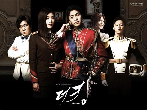 The King In The King Mbc Drama Ost 187 the king 2hearts 187 korean drama
