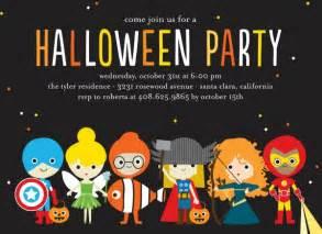 fun halloween party invitations