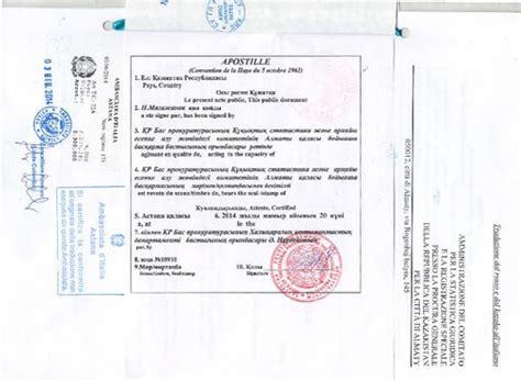 consolato rumeno palermo notizie истребование справки об отсутствии судимости в