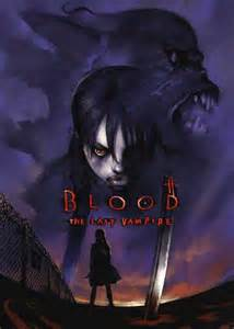 blood the last vampire black hole reviews blood the last vampire 2000 ground