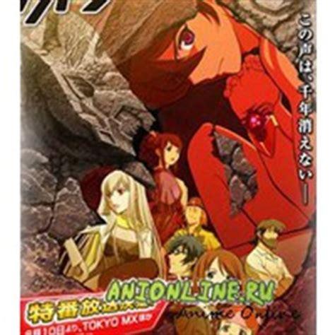 Eternal Quon 1 Ephemeral Petal 2011 Film Yuru Yuri Anime Characters