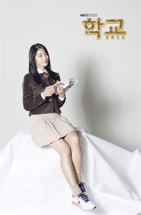 film korea paling hot 2013 kumpulan foto drama korea school 2013 sinopsis drama