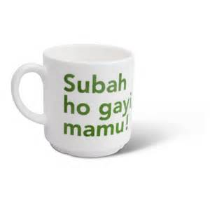 Buy Coffee Cups by Buy Funny Chai Coffee Mug Online Happily Unmarried