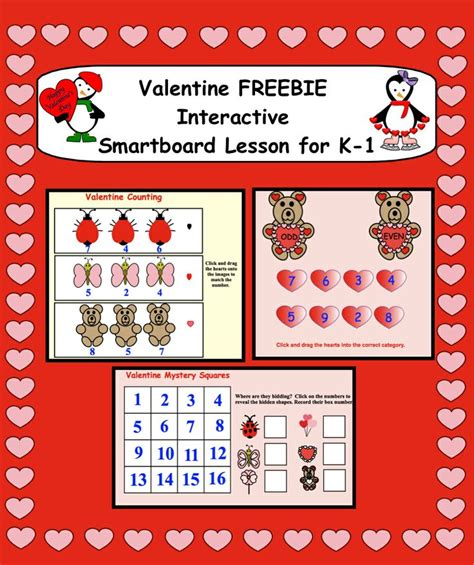 pattern smartboard activities smartboard lessons first grade treasures 1000 images