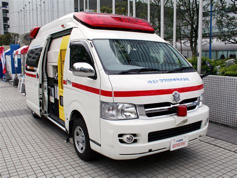 Is Toyota From Japan Or China File Japanese Toyota Himedic 3rd Ambulance Jpg Wikimedia