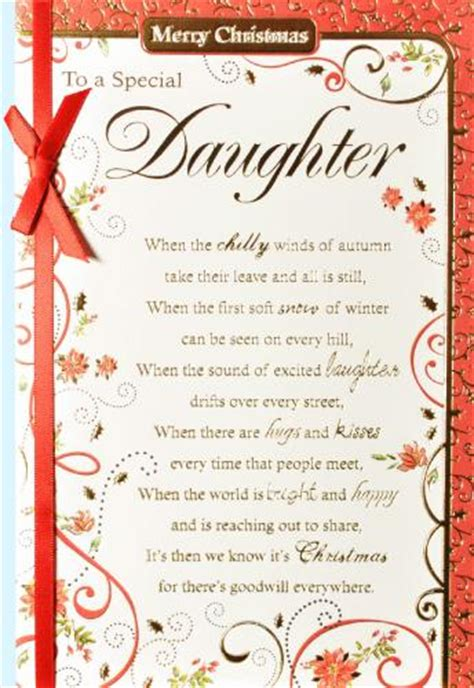 free printable christmas cards daughter daughter christmas cards greeting cards picture this cards