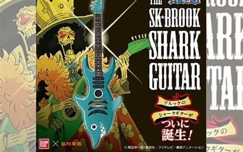 Soul King Brook soul king brook from one is selling a shark guitar