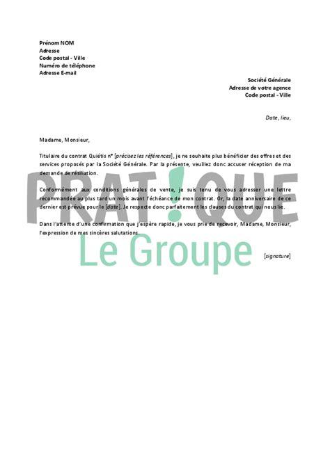 Résiliation De Bail Meublé Lettre Type Lettre R 195 謦 194 169 Siliation Type