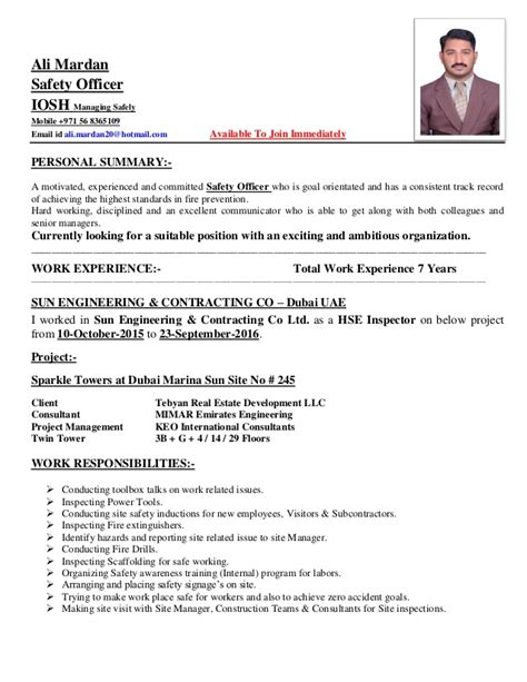 resume format for safety officer pdf