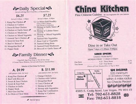 California Pizza Kitchen Catering Menu by Kitchen Menu Barnabasbarrios S