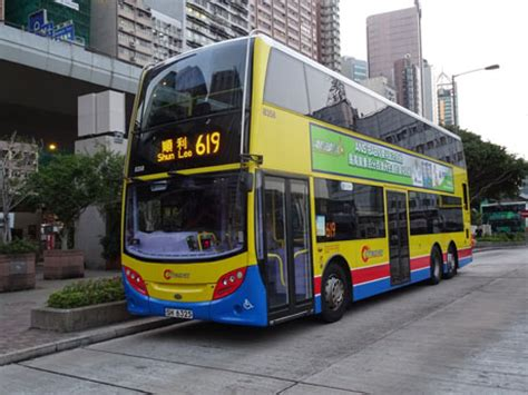 boat driving licence hk bus services hong kong extras3