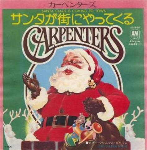 j c comes to town books 光陰矢の如し 今年も季節柄聴きたくなったcarpentersの santa claus is coming to