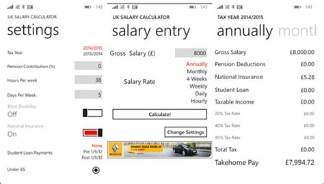 wage estimator best windows phone apps to calculate your income tax