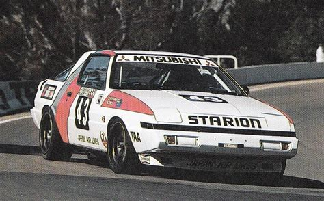 mitsubishi starion rally car mitsubishi starion the series production stars and group