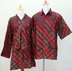 Sudah Bahagia Lengan Panjang model busana baju batik modern terbaru 2011 modern untuk