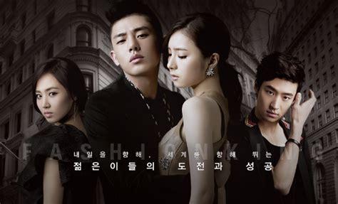 film drama korea fashion king asia tv subtitle fashion king
