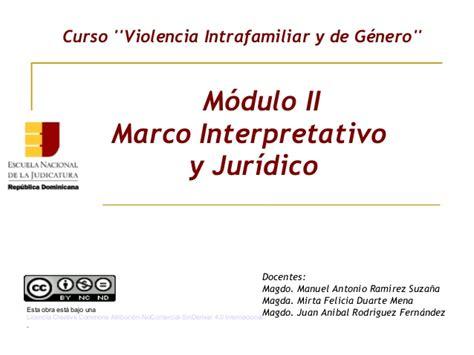 curso devoluciones y compensaciones 2016 enj 300 presentaci 243 n curso violencia intrafamiliar y de