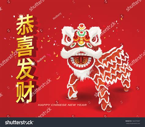 Dress Tunik Gong Xi Fa Cai new year background character stock vector