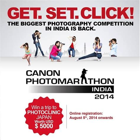 competition india 2014 results news archives page 218 of 407 canonwatch