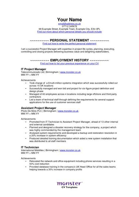 Free cv template monster resume pdf download free cv template monster yelopaper Images