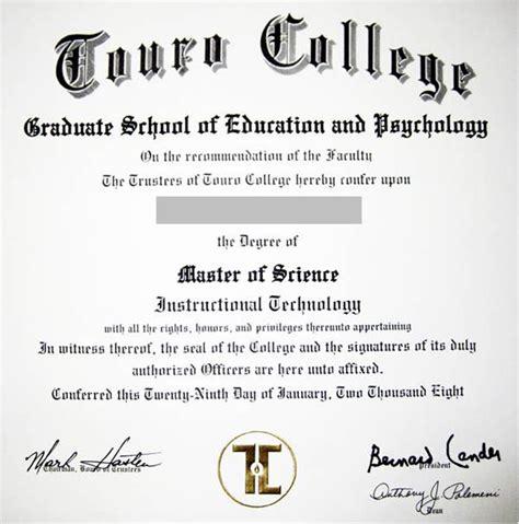 touro university worldwide announces online m b a program alisa weinstein prlog masters program masters program touro college