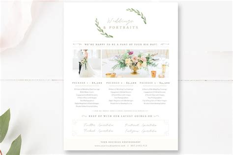 Price List Template For Wedding Photographers Photographer Templates By Stephanie Design Photography Price List Template Free